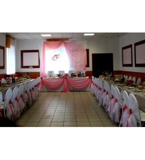 Розово-лиловое оформление свадебного зала