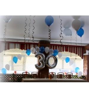 Арка из шаров, цифры и шары в потолок